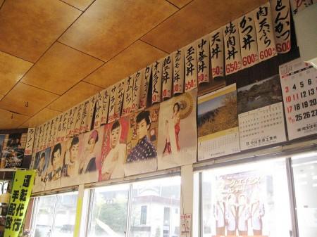 熊谷市佐谷田「大衆食堂 峠茶屋」の刺身とモツ煮