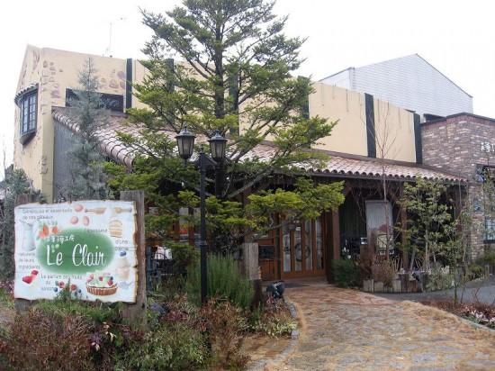 太田市宝町「Le clair」の完熟いちごのオムレットなど
