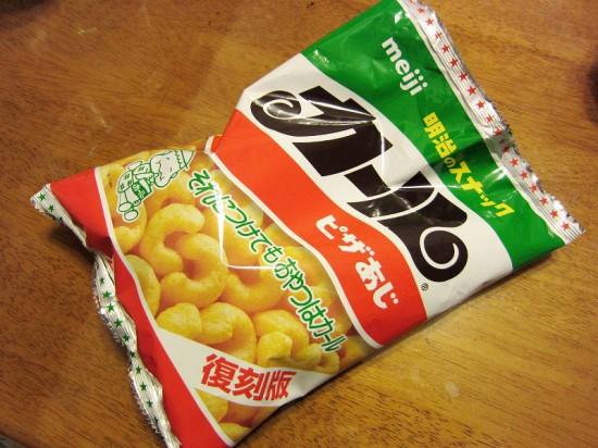 お菓子「カール」復刻版 ピザ味