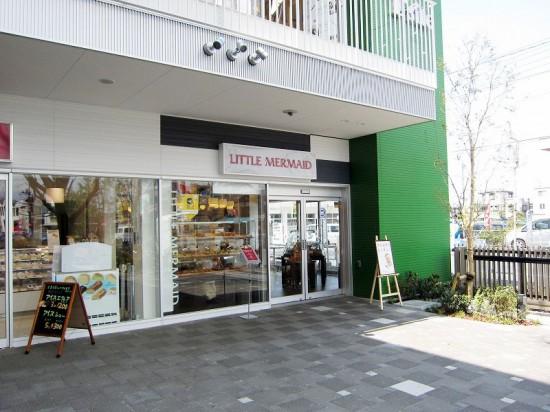 熊谷市新堀イーサイト籠原内「リトル・マーメイド」のパン