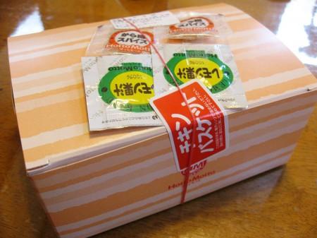 熊谷市拾六間「ほっともっと」のチキンバスケットとフライドポテト
