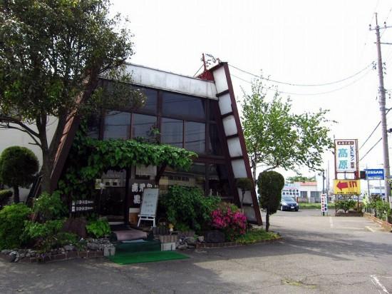 熊谷市佐谷田「高原」のステーキ丼とオムハヤシライス