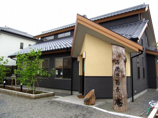熊谷市市の坪「庵」の蕎麦と天丼