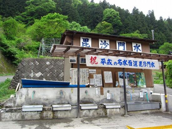 小鹿野町の湧き水「毘沙門水」