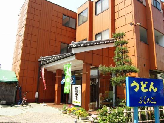 熊谷市広瀬「ふじのこし」のかつセットと本日のランチ