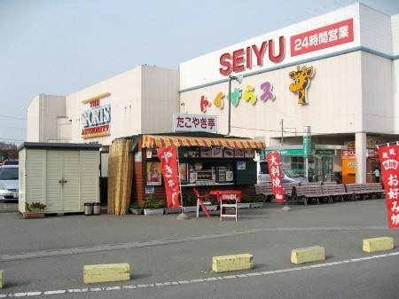 熊谷市代ビッグベアー内「たこやき亭」のフライドポテト