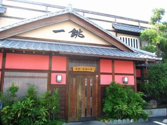 深谷市国済寺「いっちょう」の海老フライ8本丼