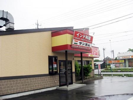 寄居町桜沢「サンガム」のカレーランチ