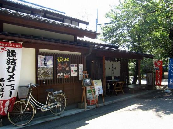 熊谷市妻沼「騎崎屋」の雪くま(いちごミルク)