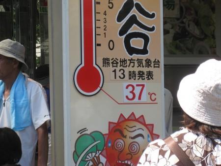 2010年 熊谷うちわ祭 その1