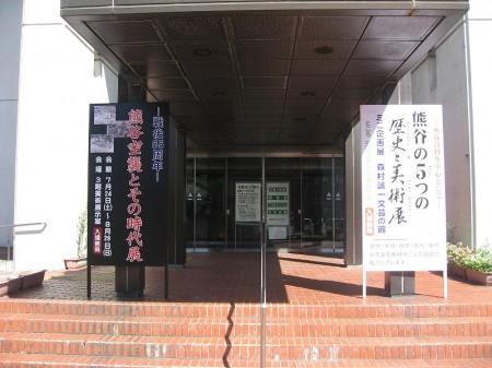 熊谷市桜木町2「熊谷市立熊谷図書館」の熊谷空襲とその時代展