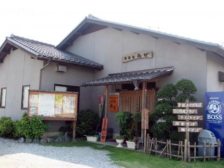 熊谷市広瀬「蕎麦家 あぜ」の二種盛りと石臼手挽きそば