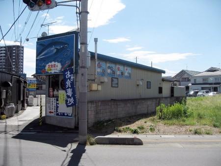 本庄市駅南1丁目「達よし」の戻りカツオ定食と盛り合わせ定食【5点盛り】