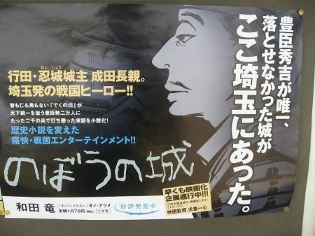 行田市「古代蓮の里」の古代蓮会館と田んぼアート