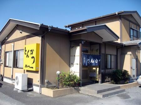 行田市大字酒巻「かつ一」の日替わりランチとカキフライ定食
