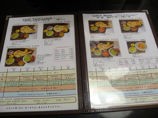 熊谷市宮町「タンドールキッチン」のカレー