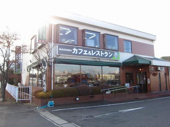 熊谷市広瀬「レストラン學」の特製ハヤシライスランチと特製手ごねハンバーグランチ