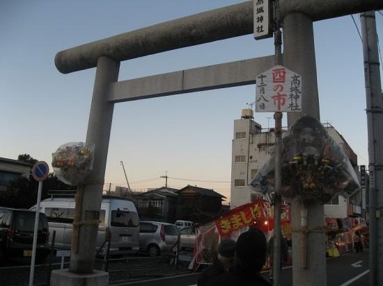 熊谷市高城神社の酉の市