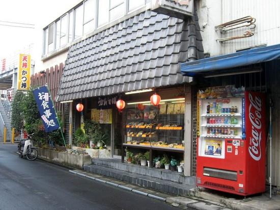 熊谷市筑波2丁目「富田屋」のカツ丼