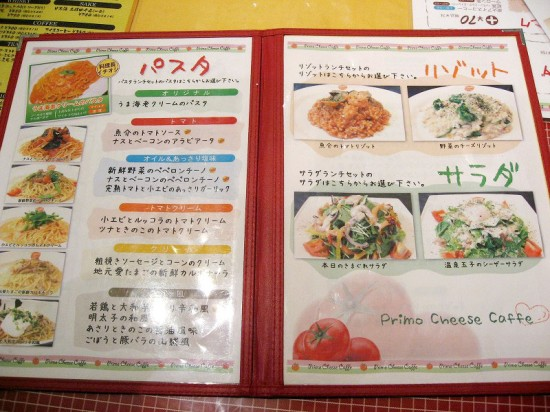 熊谷市拾六間フェスティバルガーデン内「プリーモチーズカフェ」のピザ食べ放題ランチ
