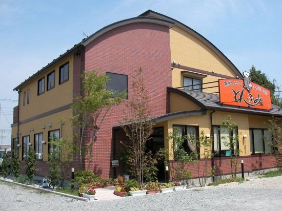 熊谷市新堀「とんふみ」のとんかつ定食