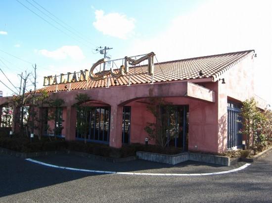 熊谷市太井「GUM」のピッツア食べ放題付き選べるドルチェセット