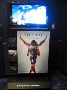 映画:マイケル・ジャクソン「THIS IS IT」