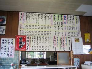加須市むさしの村前「山崎屋食堂」のカツカレー