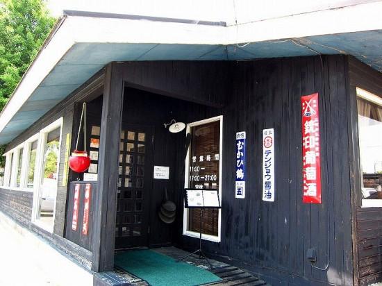 藤岡市本郷「鶴商文庫」のベーコンエッグハンバーグ