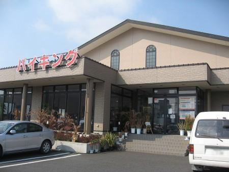 太田市東金井町「グルメロード」のセレブランチ