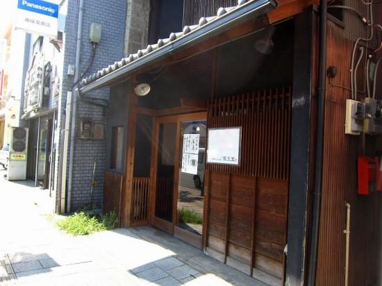 行田市行田「翠玉堂」のかき氷 2012年