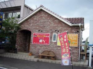 熊谷市原島「たまごころ」の卵かけご飯