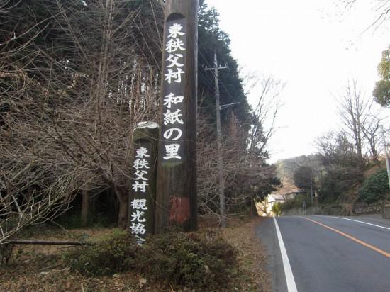 akichan01