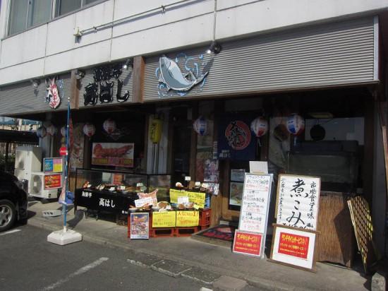 s-takahashi01