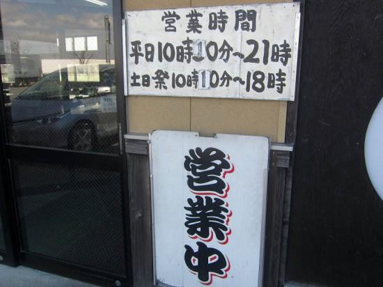 s-nobita02