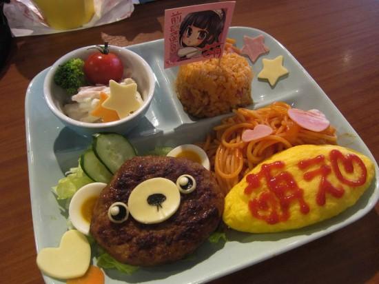 s-akiba@home07-1