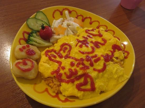 s-akiba@home05