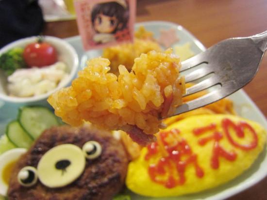 s-akiba@home14