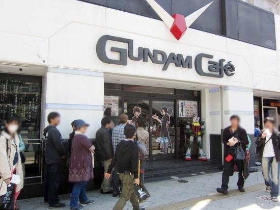 s-gundamcafe02