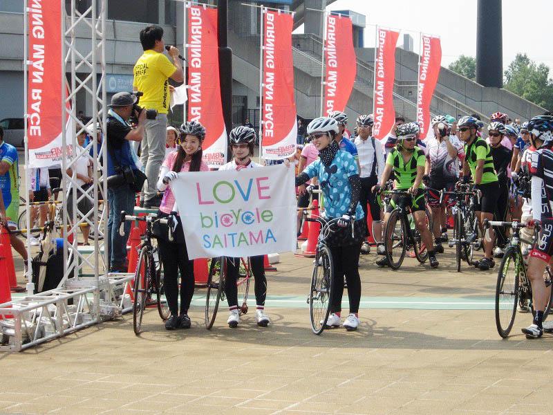 籠原歩人自転車部「あついぞ!熊谷 バーニングマンレース2013」参戦記 その2