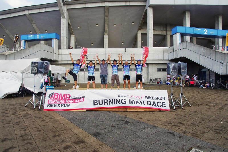 籠原歩人自転車部「あついぞ!熊谷 バーニングマンレース2013」参戦記 その3