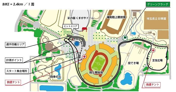 籠原歩人自転車部「あついぞ!熊谷 バーニングマンレース2013」 総括