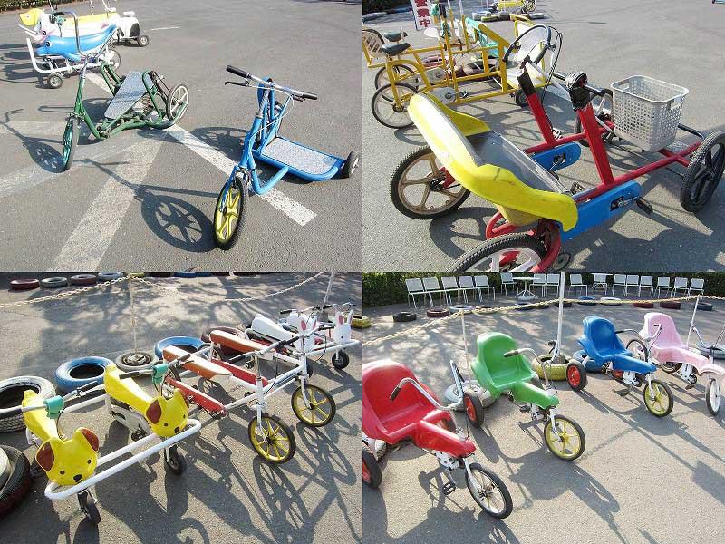 深谷市本田「川本サングリーンパーク」の変形自転車