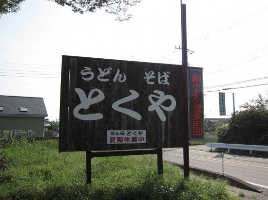 s-tokunaga01