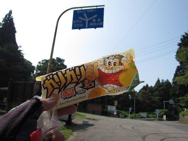 定峰朝練と8月のマイナー錬「ゆるライド ~Y氏と行く駄菓子屋巡り~」