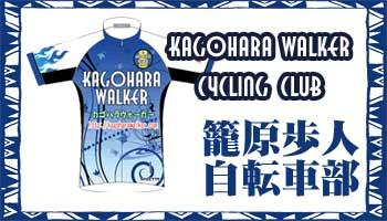 KWCC banner 350x200