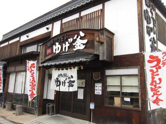 s-oyakoukou01