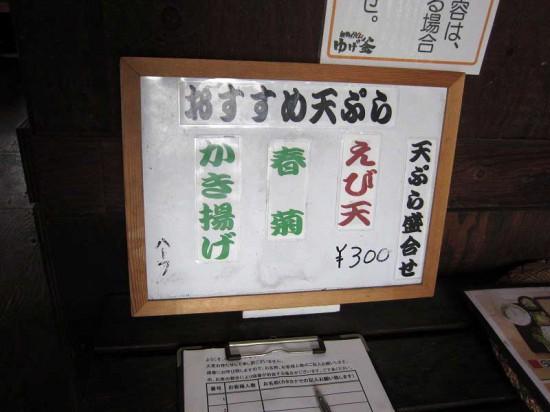 s-oyakoukou10