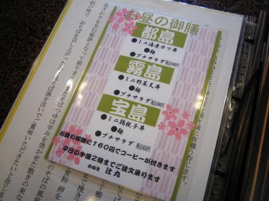 s-tsuji9_02