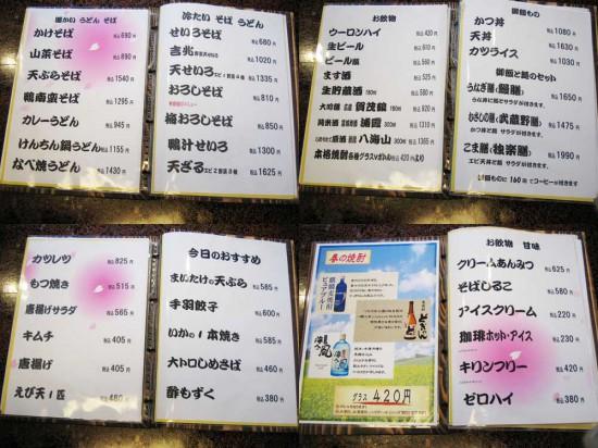 s-tsuji9_04
